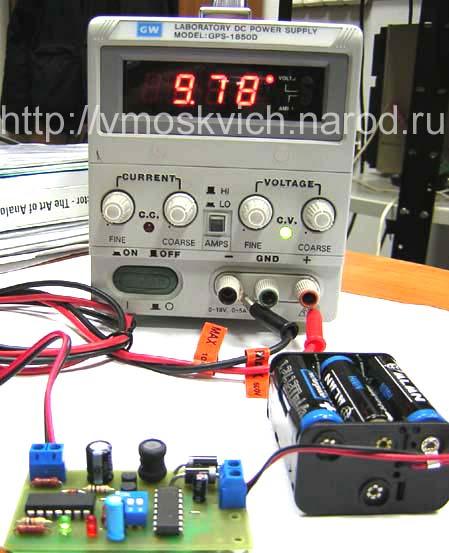 Быстрое зарядное устройство для пальчиковых аккумуляторов.